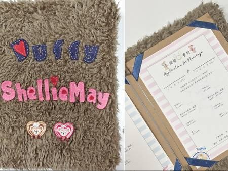 【新娘分享】結婚書約DIY~獨一無二的Duffy書約,材料不到千元喔!