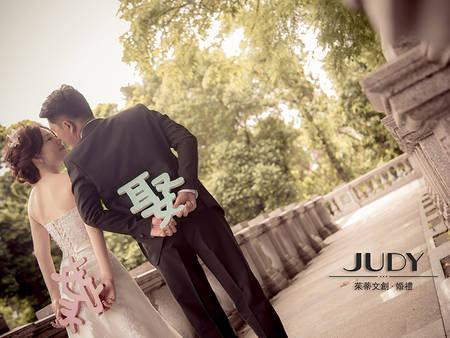 因為有愛才結婚?在婚姻裡,思考自己想要什麼樣的幸福