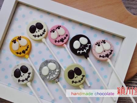 【婚禮小物開箱】甜而不膩的穎川堂手工巧克力♥ 一起來場骨頭派對吧!