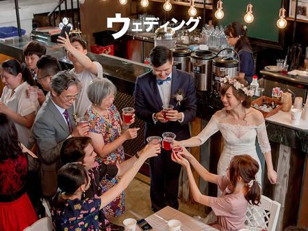 婚禮敬酒撇步學起來!絕對不失禮儀,被追酒也不用擔心~(自信笑)