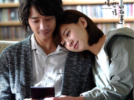 小編不負責點評!電影「比悲傷更悲傷的故事」你曾經奮不顧身去愛嗎?
