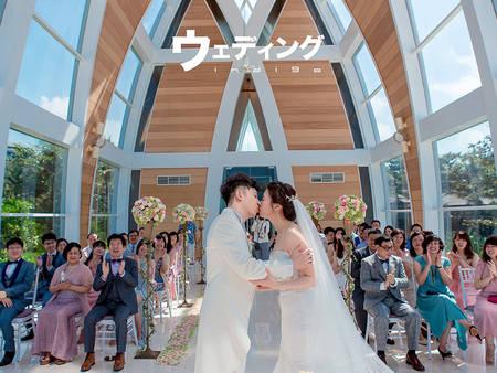 選擇障礙症發作!海天一色V.S古典華麗 教堂婚禮該選擇哪種?