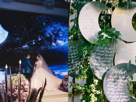浪漫到全宇宙!在月亮和星星的見證下 舉辦一場與眾不同的「星空婚禮」