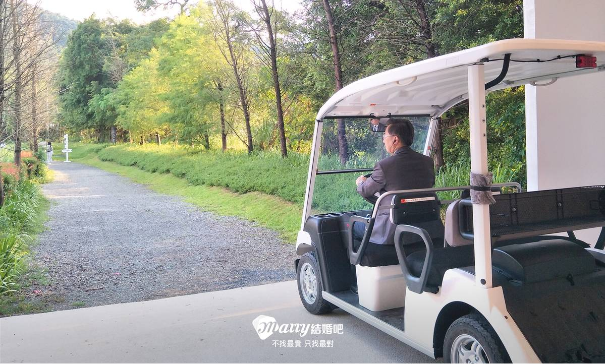 有準備高爾夫球車來接送賓客