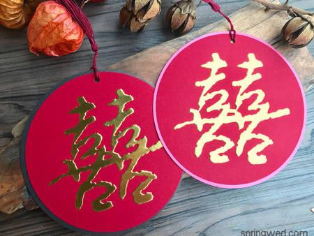 就是愛台灣啦!【台味復古風喜帖】哪一款是你的菜?