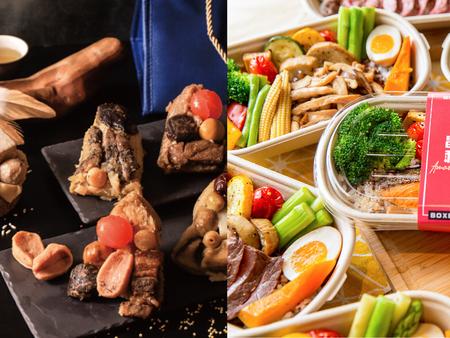台北隱藏版外送|上班族午餐推薦 低卡減醣餐、湘菜熱炒 激省外帶優惠!