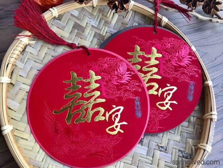 今年最討「囍」的設計!原來紅色喜帖也可以這麼時尚又有質感~