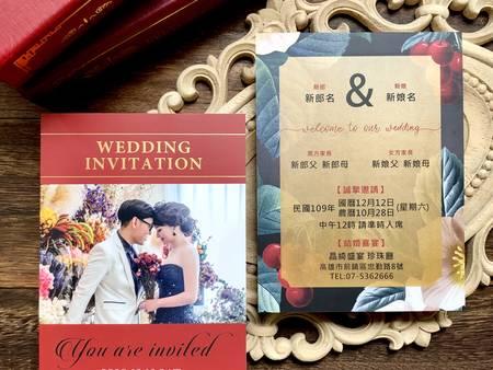 新人必讀!印製「結婚喜帖」前 我要準備什麼資料?