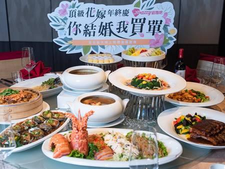 台北五星飯店宴客首選!台北晶華酒店 10大必點「婚宴菜色」推薦