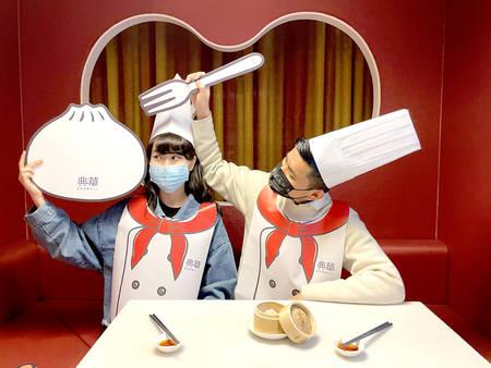 鼎泰豐最狂聯名∣世界級小籠包「這家婚宴」吃得到!台北驚喜製造機大直典華又一力作