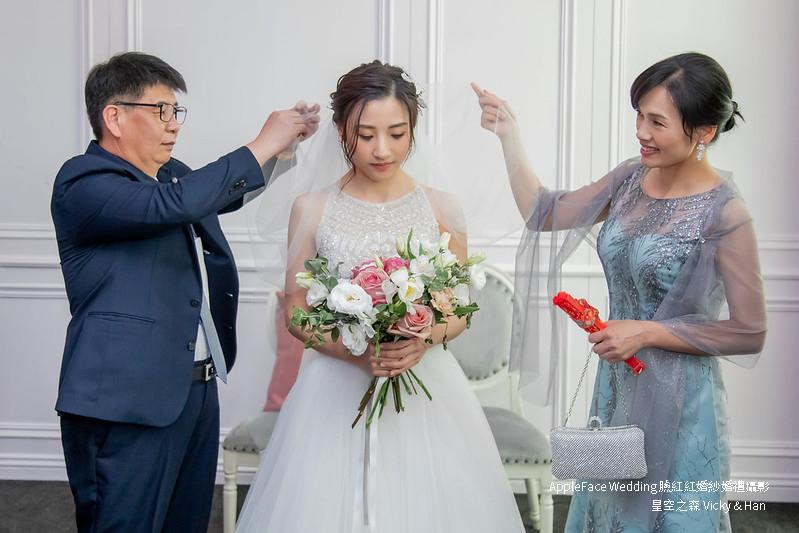 台北婚宴推薦,青青食尚,戶外婚禮台北,戶外場地台北