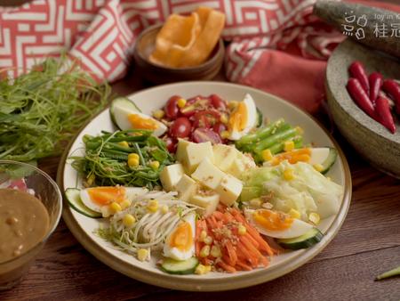 炎炎夏日來點新風味!居家防疫消暑必備料理「Gado-Gado印尼胡麻醬沙拉」新鮮上桌