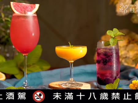 居家也要微醺一夏!3款超簡單水果調酒在家做 不用買醉也能超放鬆