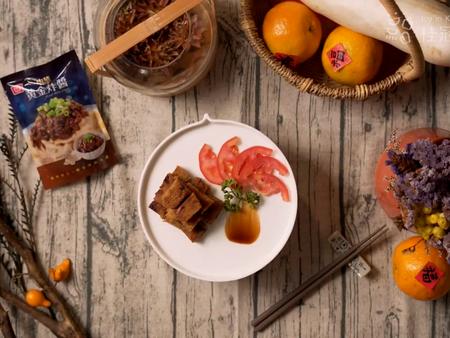 不沾醬也鮮美夠味!超簡單「黃金炸醬蘿蔔糕」做法 讓你宅在家也吃得到台式早餐
