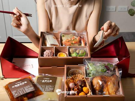 婚宴外帶餐盒值得買嗎?一探豪鼎飯店「日日好果禮盒」全貌丨啾喜要開箱